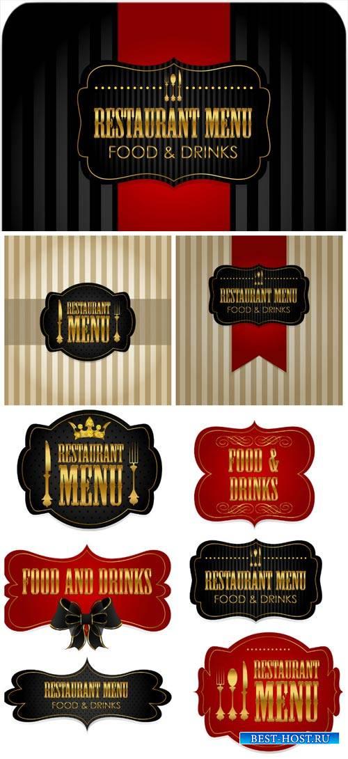 Ресторанное меню в векторе, этикетки / Restaurant menu, vector labels