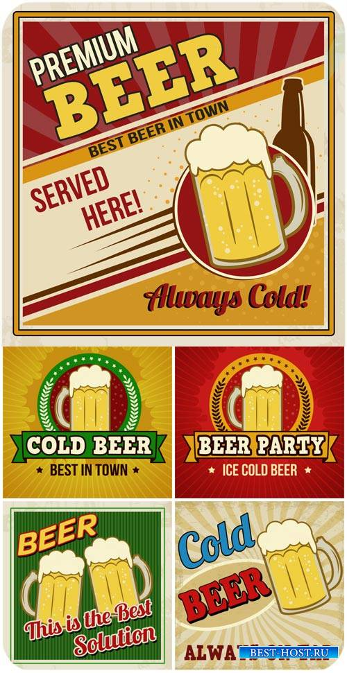 Ретро фоны с пивом в векторе / Retro backgrounds with beer vector