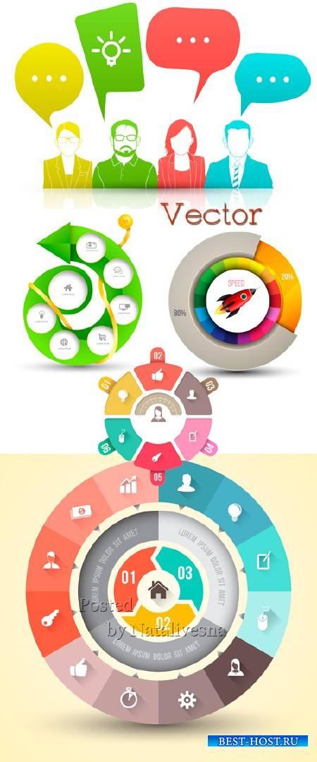 Инфографика в Векторе – Для Дизайна 6