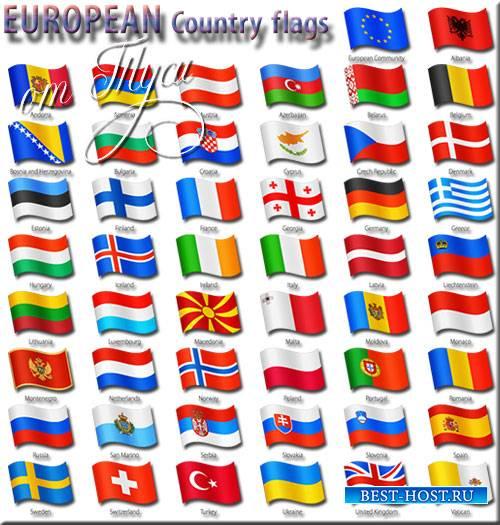 Клипарт - Государственные флаги Европы