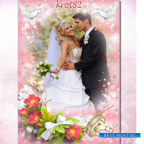 Свадебная рамка для фото – Два белых голубя летят над нами