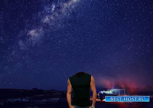Звездное небо - PSD шаблон для мужчин