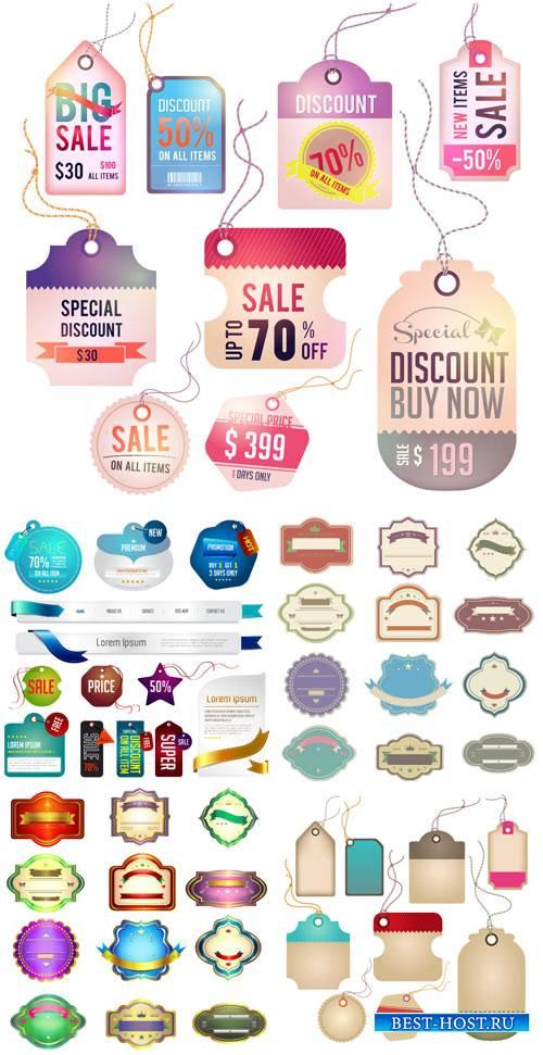 Этикетки для товаров в векторе  / Labels for products vector