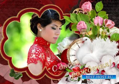 Рамка открытка для фотошопа - С любовью
