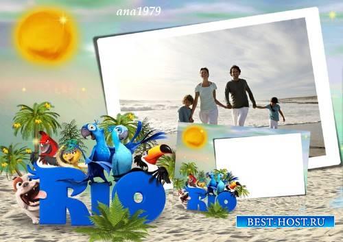 Рамка для фотошопа – На море с Рио