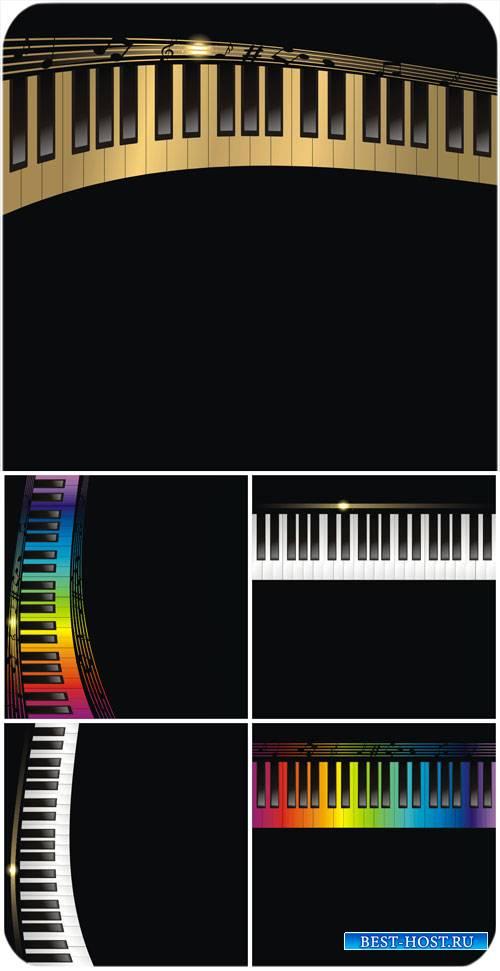 Векторные фоны с фортепианной клавиатурой / Vector background with piano ke ...