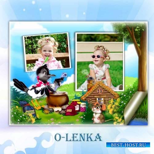 Детская фоторамка - Сорока-белобока кашу варила
