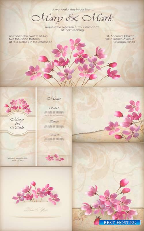 Свадебные векторные фоны для приглашений