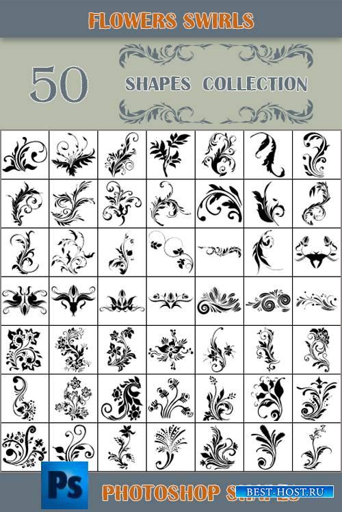 Фигуры для фотошопа - Декоративные цветы завитки