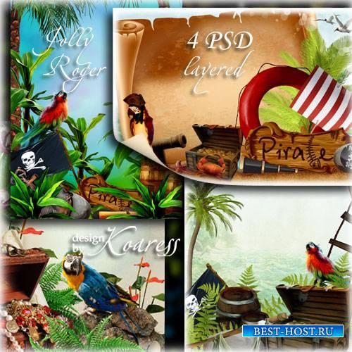 Набор многослойных psd рамок для детских портретов с попугаями, пиратскими  ...