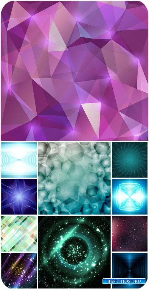 Абстрактные фоны в векторе, сияющие фоны / Abstract backgrounds in vector s ...
