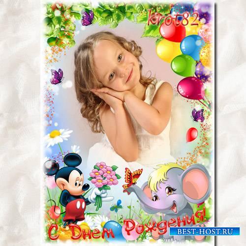 Детская фоторамка с шарами для поздравления с днем рождения