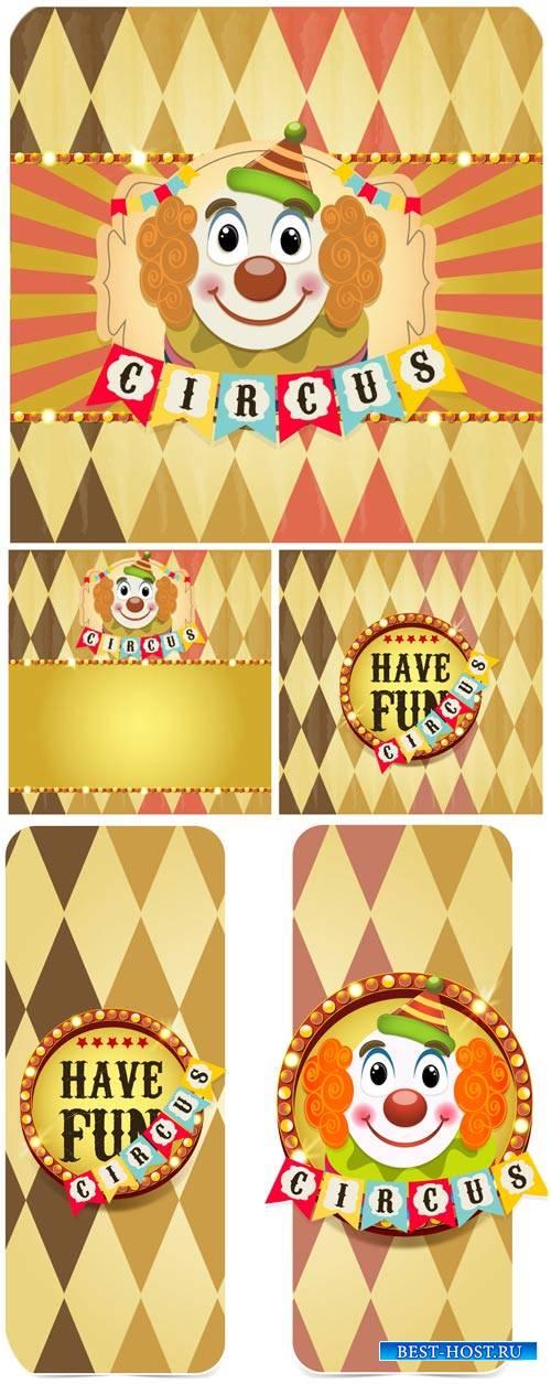 Цирк, векторные фоны и баннеры с клоуном / Circus, vector backgrounds