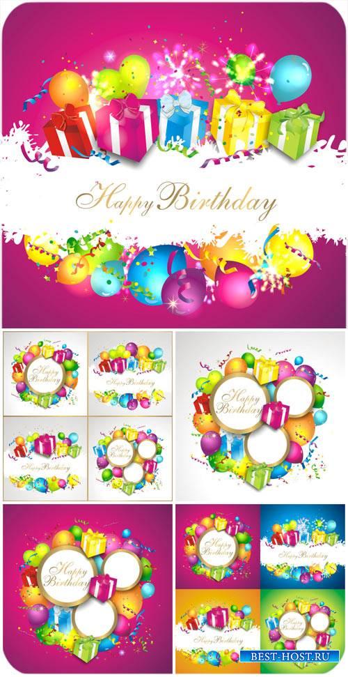 С днем рождения, праздничный вектор, фоны / Happy birthday, holiday vector  ...