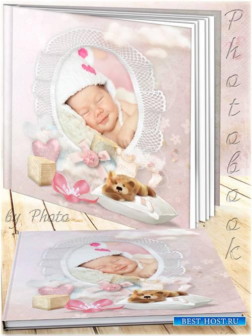 Фотокнига для новорожденной девочки - Привет, малышка