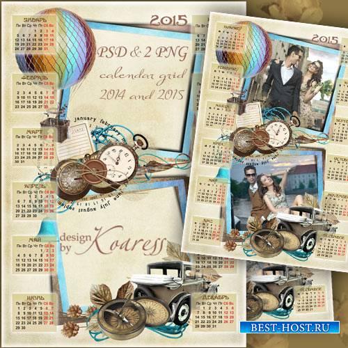 Романтичный винтажный календарь на 2015, 2014 года с вырезом для фото - Ром ...