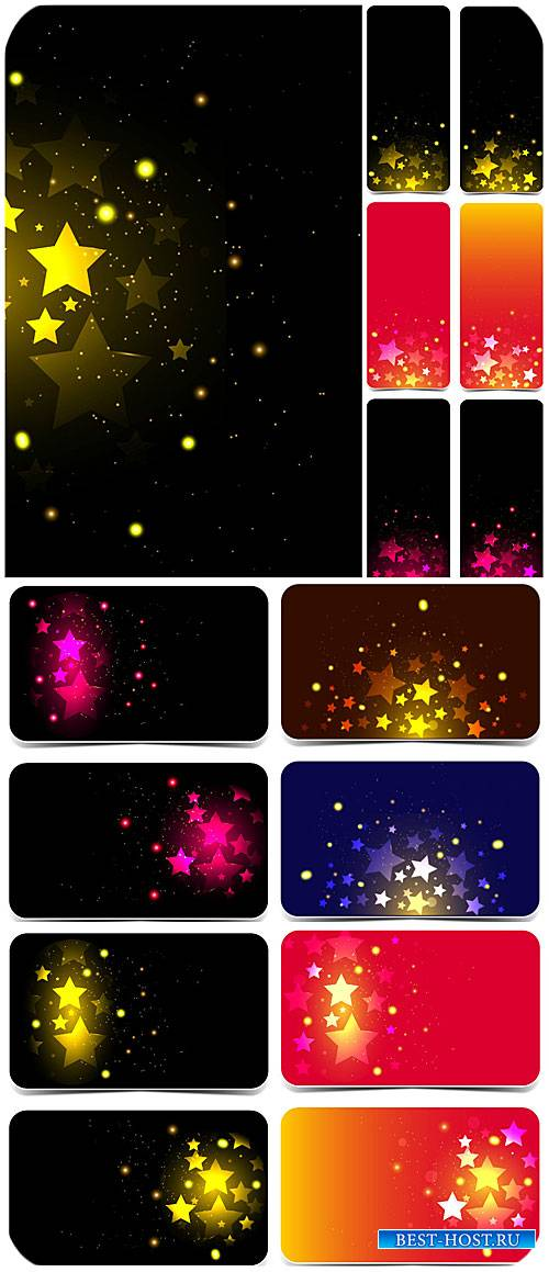 Векторные карточки с сияющими звездами / Vector card with shining stars