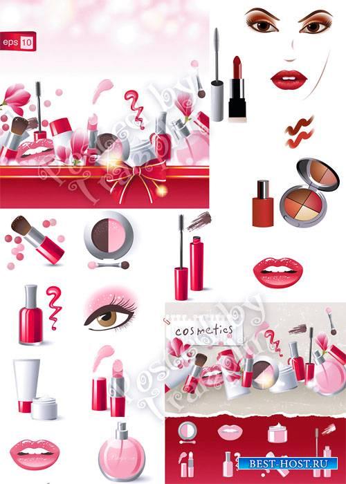 Косметика и макияж – Векторный клипарт
