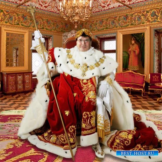 Шаблон  мужской - Я есмь царь