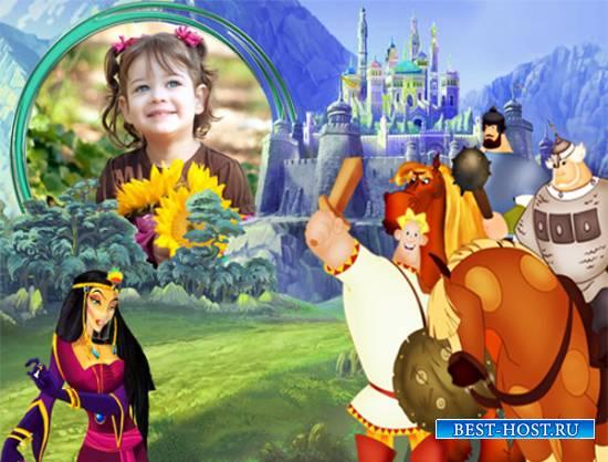 Рамка детская - Шамаханская царица и три богатыря