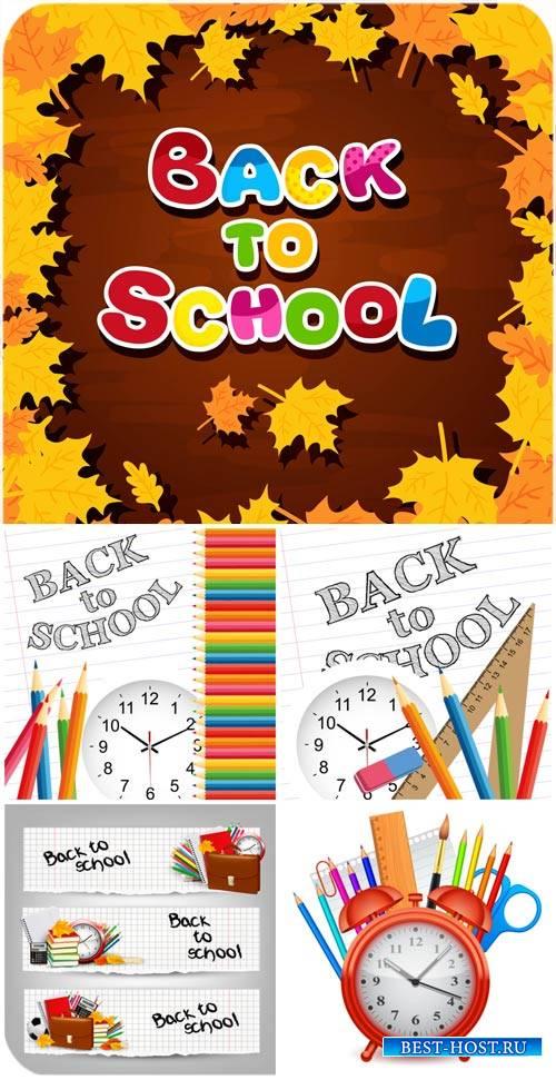 Школьный вектор, фоны с карандашами и желтыми листьями / School vector back ...