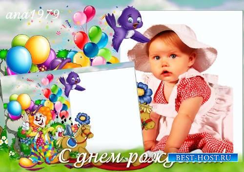 Рамка для фотошопа – Праздник детства