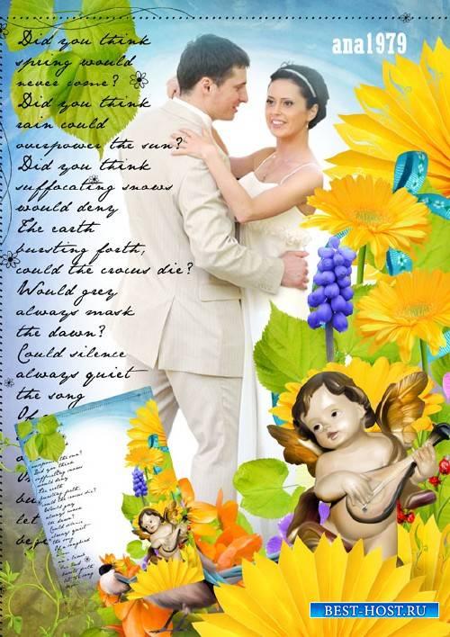 Рамка для фотошопа – Песня любви