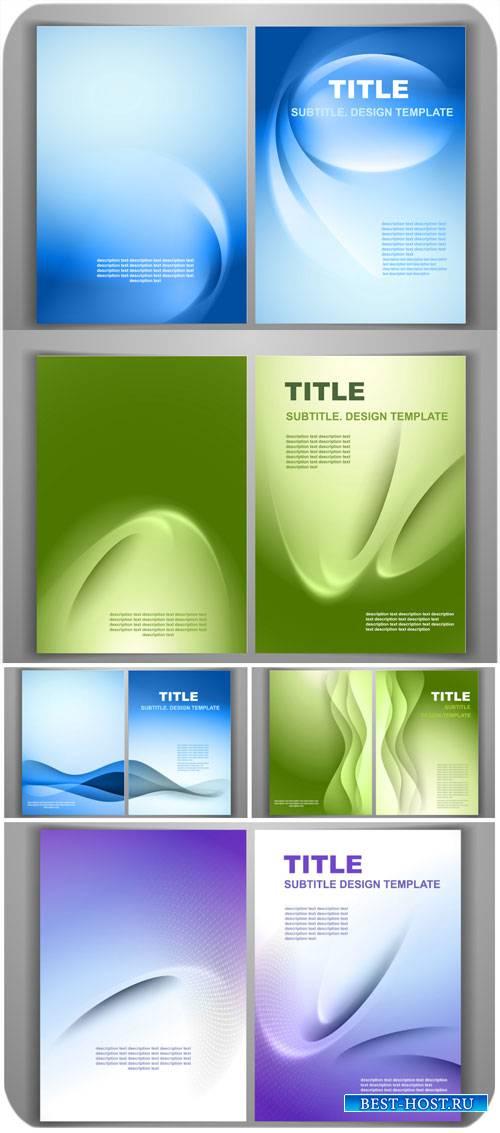 Векторные бизнес карточки с абстракцией / Vector business cards with abstra ...