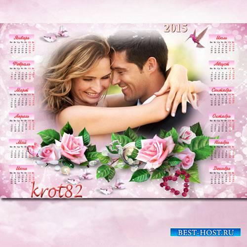Календарь-рамка для фотошопа с цветами на 2015 год – Счастливое время
