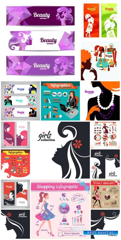 Женский вектор, инфографика / Female vector, infographics