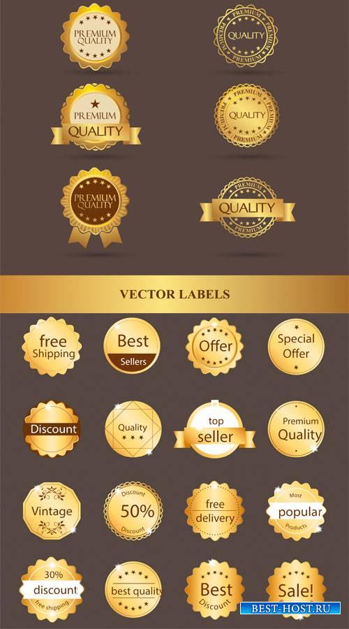 Золотая коллекция премиум значков качества