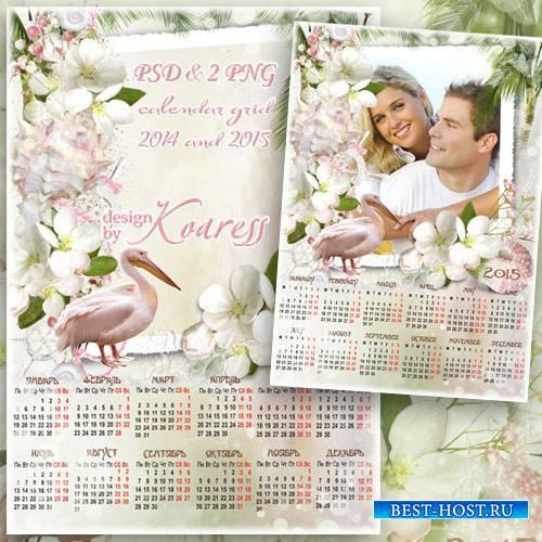 Романтичный календарь с вырезом для фото на 2015, 2014 года - Ласковое море ...