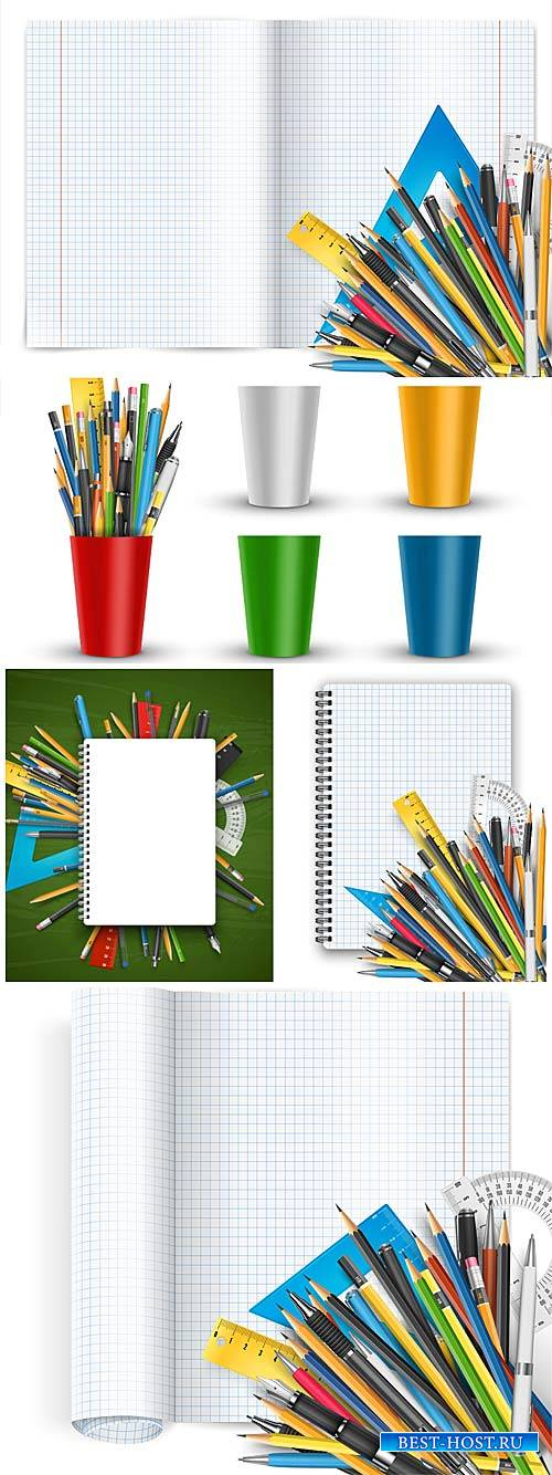 Школьный вектор / School vector exercise books with pencils