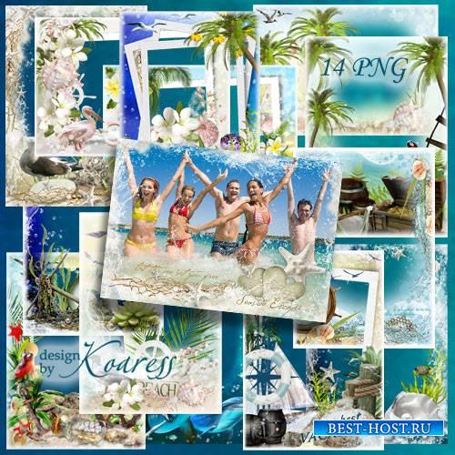 Сборник морских png рамок для фотошопа - Жаркое лето, теплое море, ласковый ...