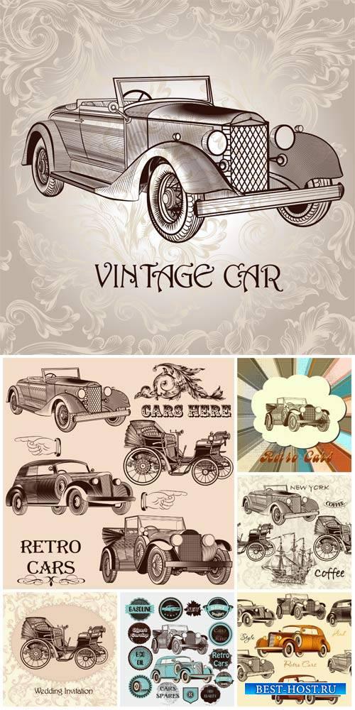 Винтажные автомобили в векторе / Vintage cars in the vector