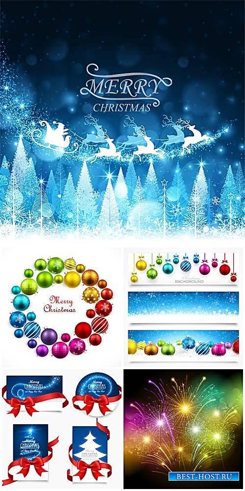 Рождественский вектор, салюты / Christmas vector, fireworks