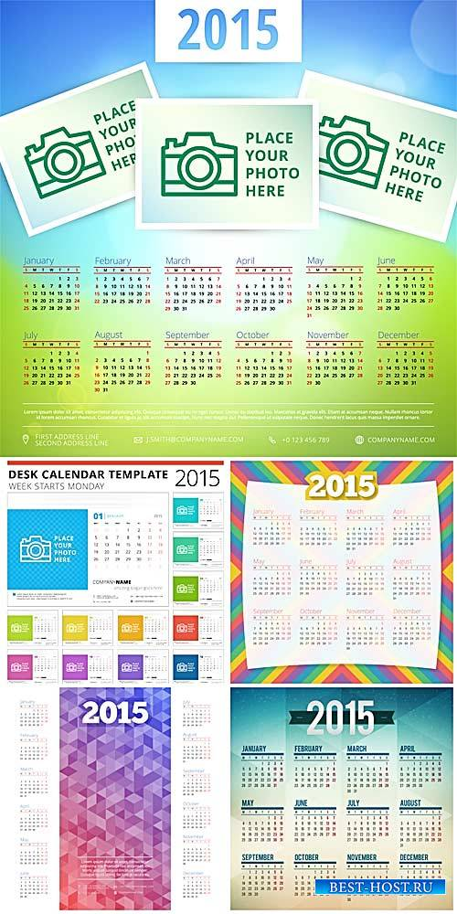 Календари на 2015 год, вектор  / Calendar for 2015 vector