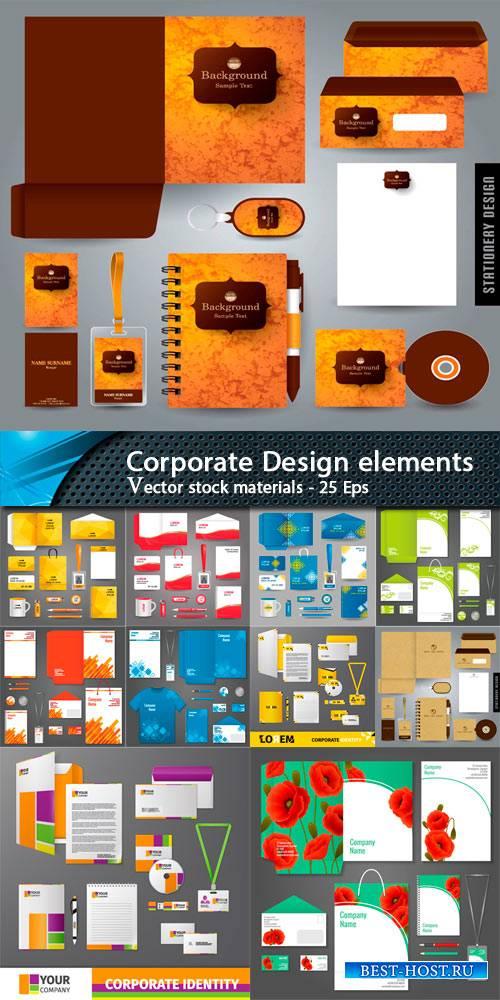 Фоны и элементы фирменного дизайна