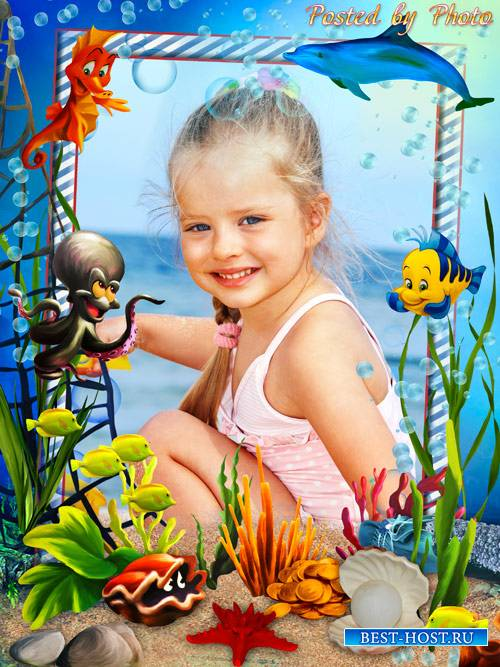 Детская рамка для фото - Озорной океан