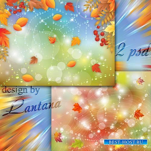 Многослойные фоны - Осенняя симфония 2