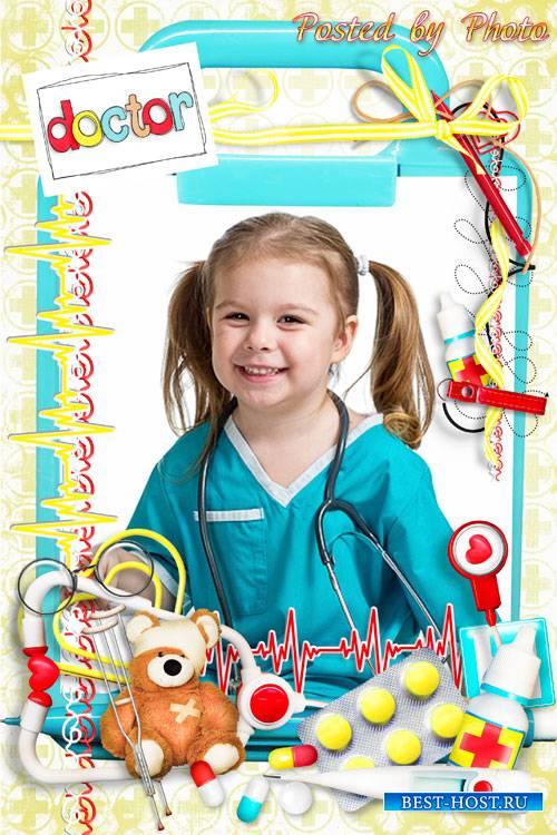Детская рамка для фото - Маленький доктор