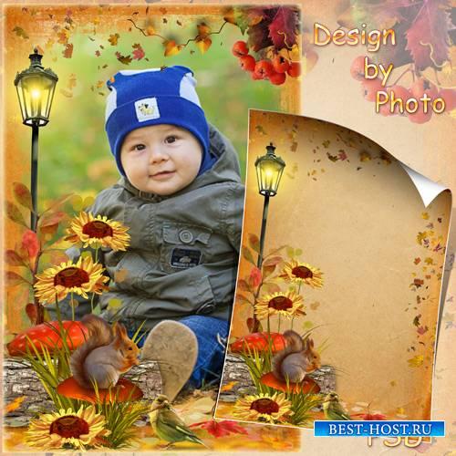 Детская рамка для фото - Яркая осень