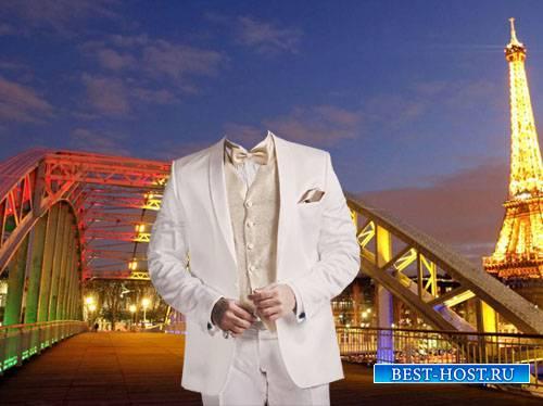 Шаблон для фотошопа - Белоснежный белый костюм