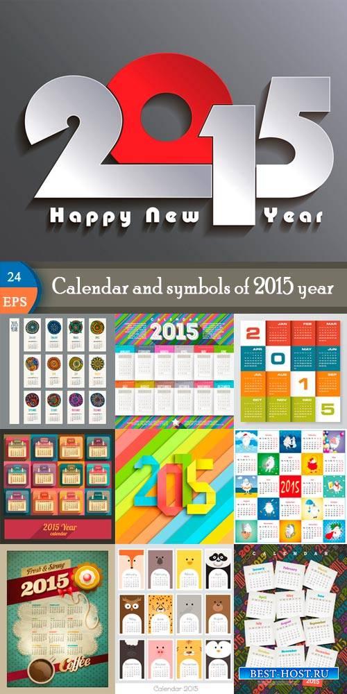 Дизайн векторных календарей на 2015 год