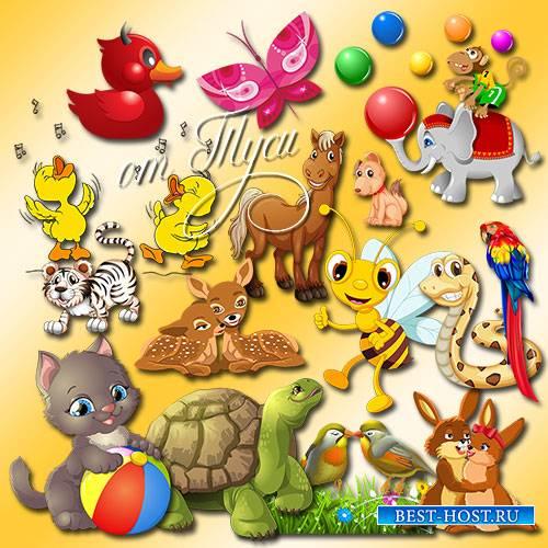 Детский клипарт - Полюбуйтесь на игру весёлых зверей
