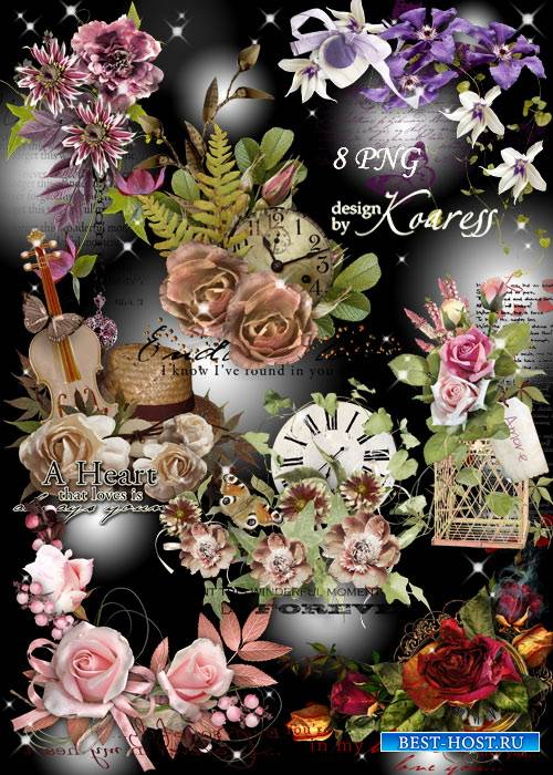 Набор винтажных кластеров с цветами, листьями, бабочками - Стихи о любви