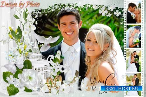 Рамка для оформления свадебных фотографий  - Ты и я