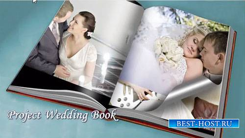 Свадебный проект для ProShow Producer - Свадебная книга
