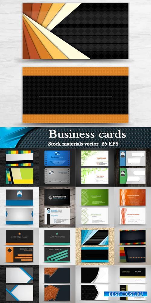 Стильные шаблоны для визитных карточек 3