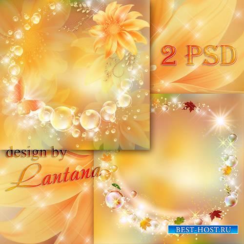 Многослойные фоны - Осенняя симфония 7